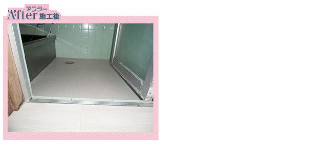 浴室床シート